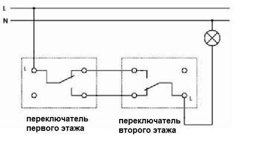 схема включения двух люстр